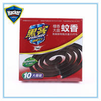 140mm made in china smokeless black mosquito coil