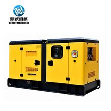Factory price AC three phase 25 kva silent diesel generator