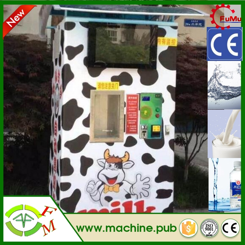 Direct Factory Price snack and soda vending machine