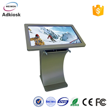 42 inch interactive control remoto indoor floor standing digital signage with lg screen multi touch