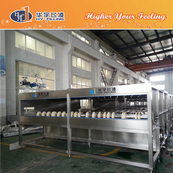 Glass Bottle Beer Pasteurizer Tunnel (BP-10)