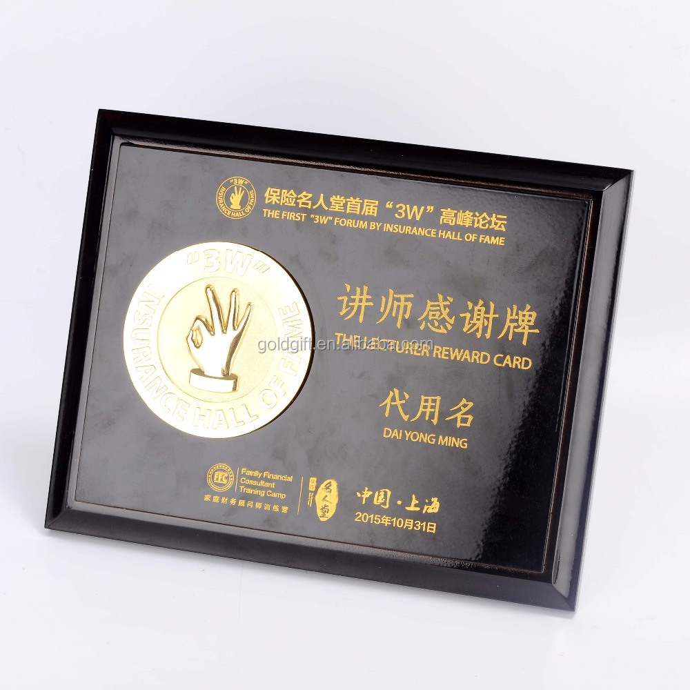 2015 hot sale high quality wood trophy award plaque