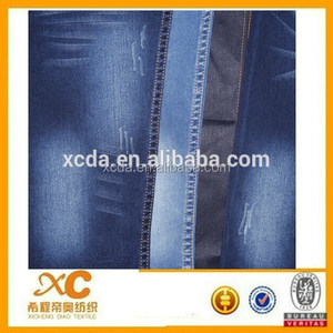 Low cost recycled jeans fabric producer from changzhou denim mill