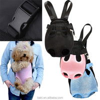 Pet Dog Cat Carrier Five Holes Backpack Front Chest Backpack Dog Travel Carrier Bag