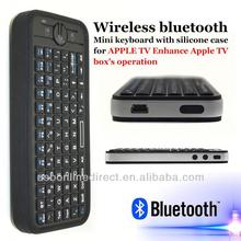mini wireless bluetooth keyboard with silicone case for APPLE TV Enhance Apple TV box's operation