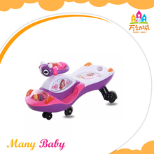 Cheap Price Eco-friendly baby sit car toy