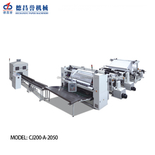 7 to 15 lanes V folding facial tissue paper production line