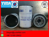 Fuel/Water Separator 20998367