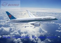 Air shipping for led lights / mobile parts from China to LAS VEGAS-- Carina specialized in air freight for 16 years