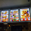 /product-detail/a2-led-crystal-frame-light-box-for-take-away-menu-advertising-60562615197.html