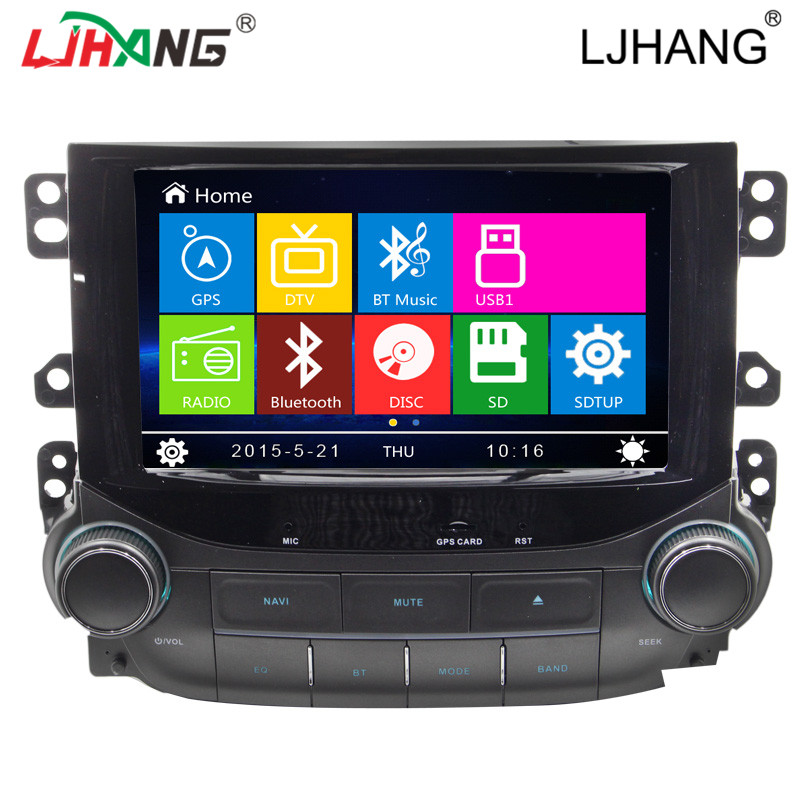 car dvd gps navigation vedio media ad player for chevrolet malibu gps car radio audio