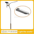 IP 65 aluminium lamp Pure White Color Temperature solar street light 70W