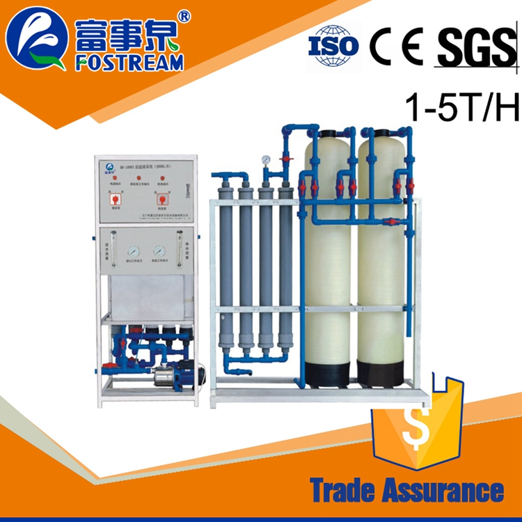 Fostream ozone water production machine, uv disinfection water treatment