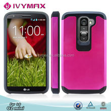 Case on China market for LG G2 MINI/D625 slim armor combo case