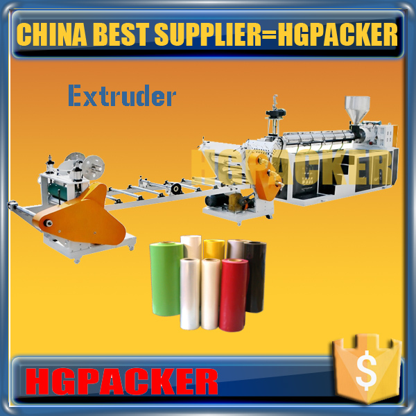 HGJP-700 Ruian Factory made HGPACKER best supplier 2015 China Plastic extruder
