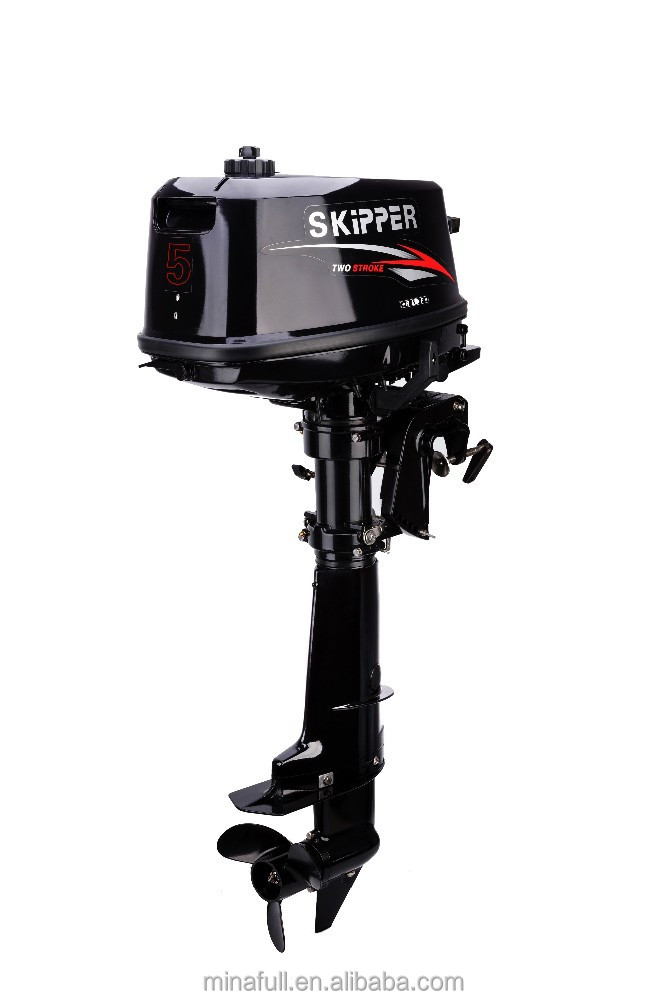 5.0HP GASOLINE OUTBOARD ENGINE 2 STROKE