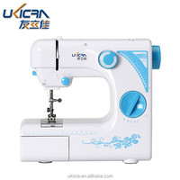 19 stitches Multifunction household mini electric sewing machine UFR-727