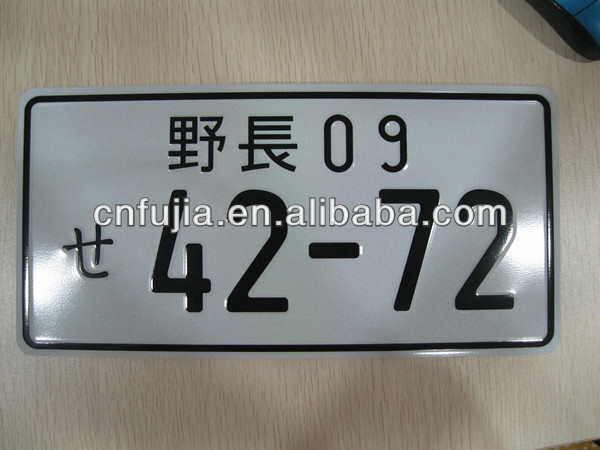 small metal letters for crafts car decorative license plate