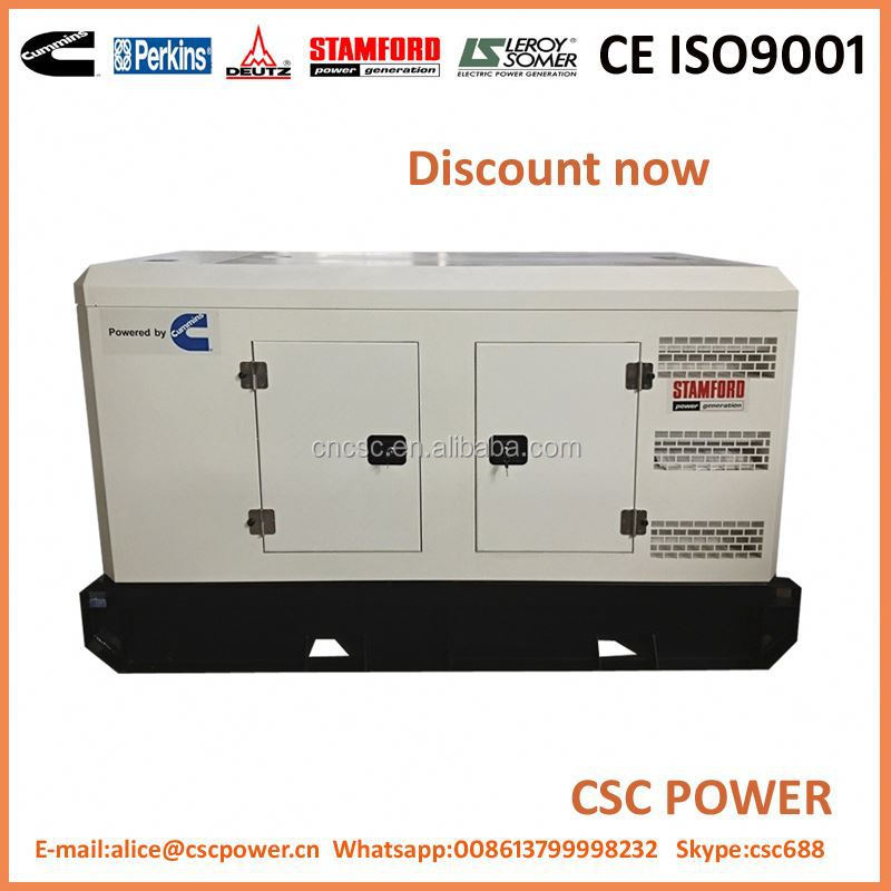 Lowest price high quality !75kw weifang diesel generators prices / chinese diesel generation