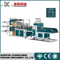 T-shirt Polythene Bag Making Machine Set