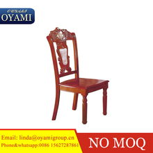New model Fancy indian furniture dining chair solid wood