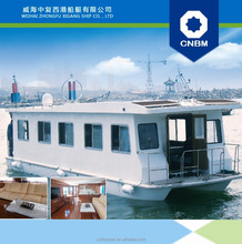 China 14M Solar boat house for sale