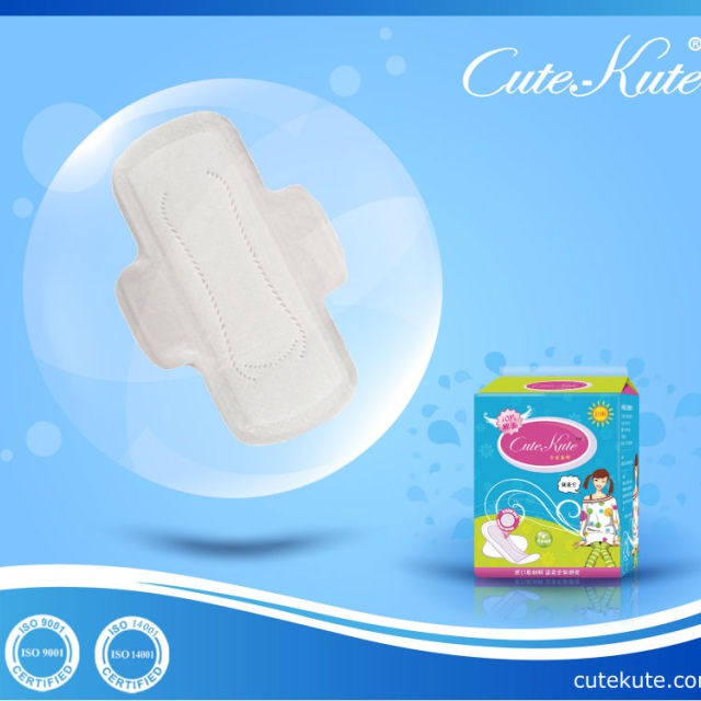 sanitary pads brands 240mm 270mm 280mm 290mm