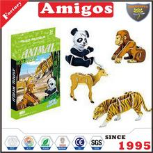 funny educational toy Puzzle animal,panda,monkey,tiger,sheep puzzle for kids