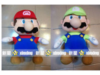 Wholesale New fashion design hot sale Anime Gifts game plush doll Nintendo Super Mario Bros soft toy two kinds