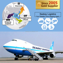 Air cargo Freight Shipping price China to Chicago