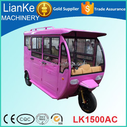 Customized electric tricycle for passenger,electric tricycle adults with high quality,adults tricycle china