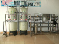 CE approved factory direct sales 2000LPH water treatment plant specification