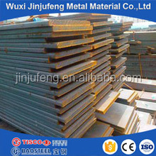 Cheap price High speed steel M2/ 1.3343 flat bar