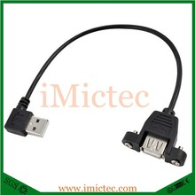 25cm USB 2.0 A Male to Female Right Angle Panel Mount Extension Cable