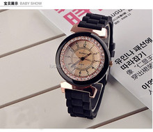 2014 newest popular design fashion promotional silicone watch