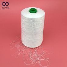 High Strength Recycled 167Dtex Polyester Yarn For Overlocking Thread