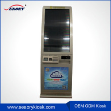 china factory price ticket vending kiosk machine with QR code scanner