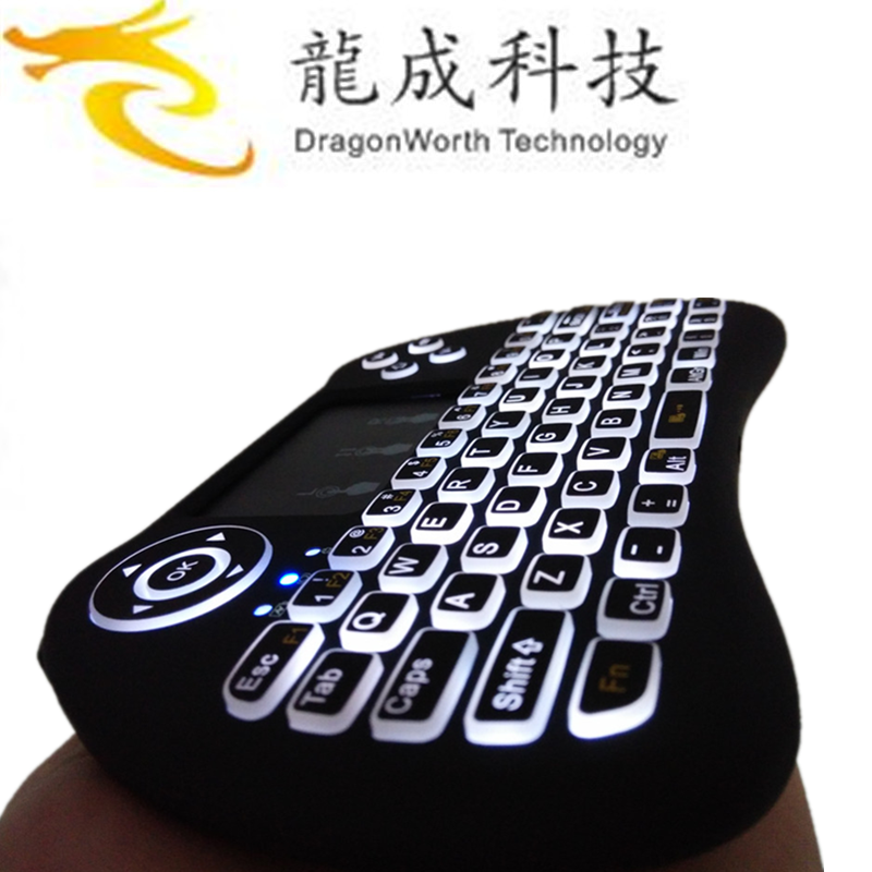 2017 Dragonworth wholesale H9 backlit air mouse 2.4G Wireless Keyboard Mouse android smart tv remote control