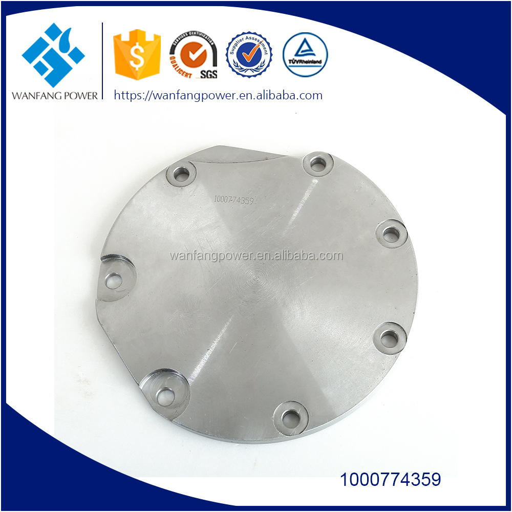 High temperature resistance front cap cover 1000774359