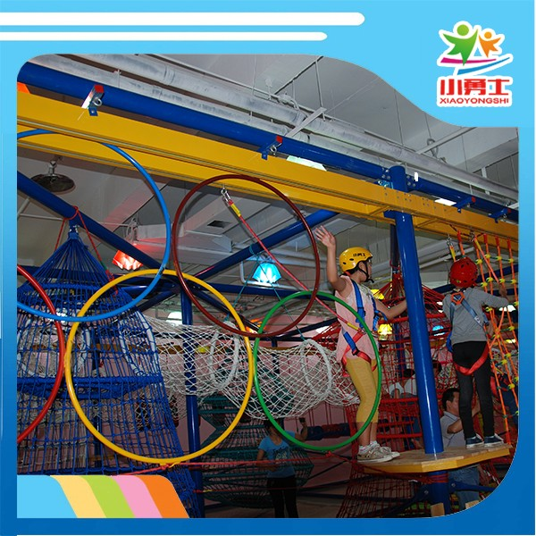 2016 new design cheap kids playground equipment for home