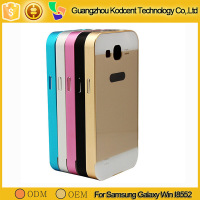 Fancy made in china aluminum bumper back cover case for samsung galaxy win i8552