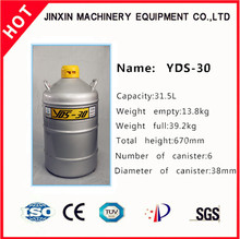 factory price liquid nitrogen ice cream ln2 cylinder
