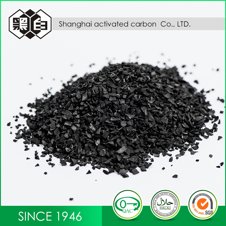 Activated Carbon For Diesel Fuel Use Odor Free Activated Carbon For Diesel Fuel Use Odor Free Activated Carbon