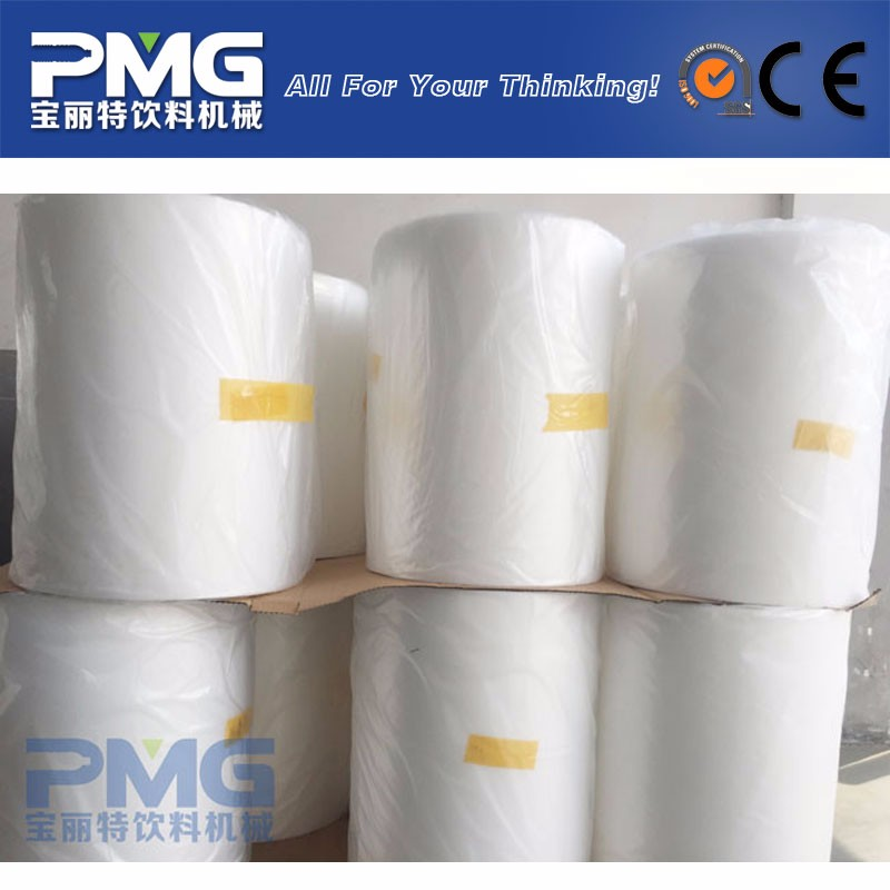 Promotional pe shrink film roll / plastic heat shrink film roll price