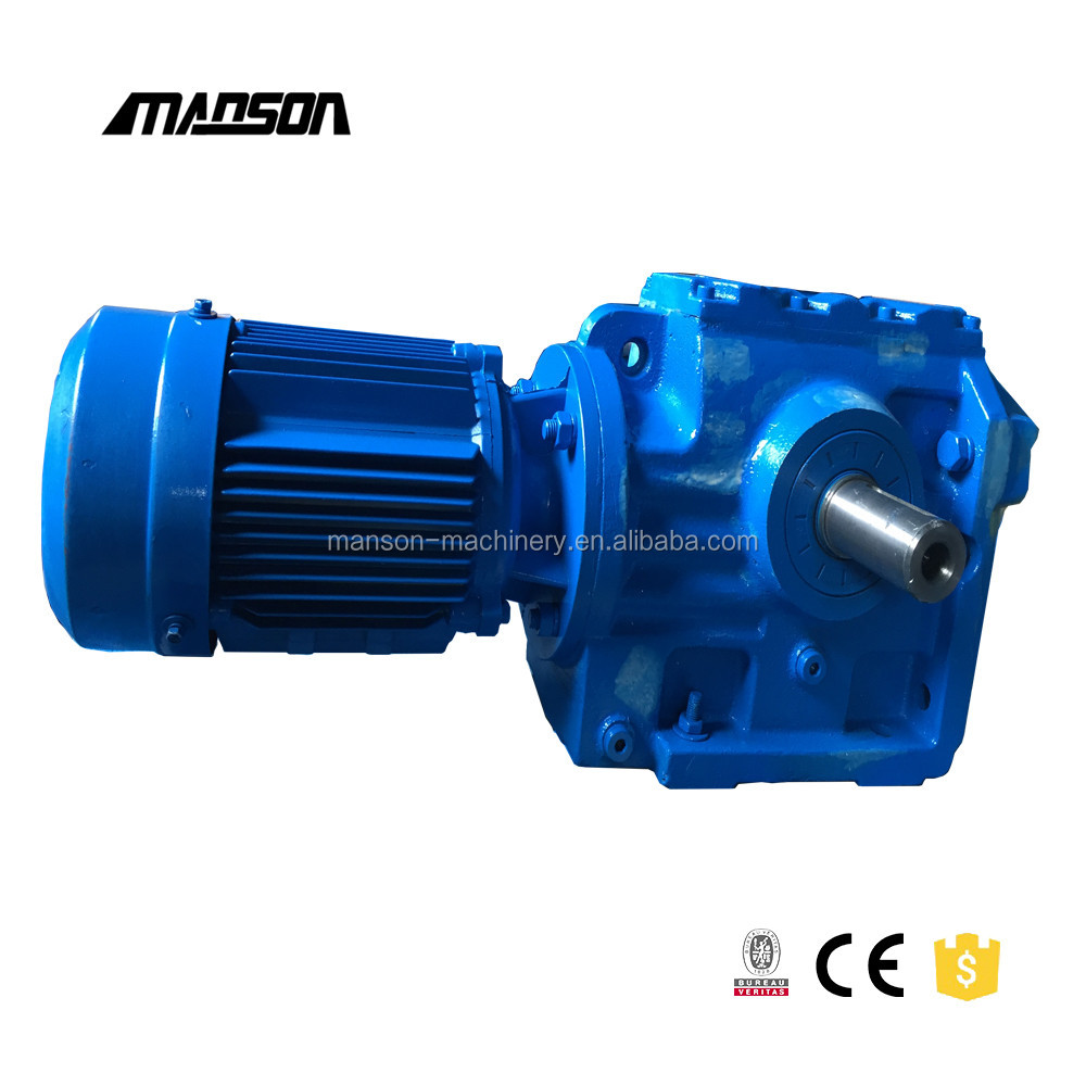S Series Solid Shaft Helical Worm 90 Degree Drive Gearbox