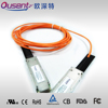 Compatible Cisco 40GBase-AOC QSFP direct-attach Active Optical Cable, 5-meter