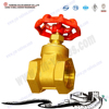 /product-detail/china-manufacture-300-wog-brass-gate-valve-for-hdpe-pipe-60480214444.html