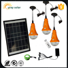 energy saving waterproof portable 4w panel all in one solar led light for home use