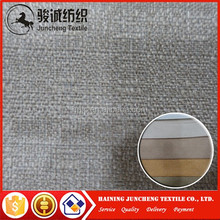 High quality classical double color polyester flax linen curtain fabric with TC bonded
