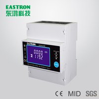 SDM320M Single Phase 10(100)A Multi-tariff and Multifunction Digit Energy Meter Din Rail Mounted with RS485 Modbus RTU
